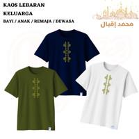 Baju Kaos Muslim Koko Bayi Anak Remaja dan Dewasa Katun 30S ~ Kaosnama