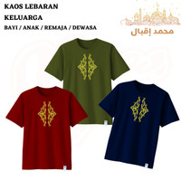 Baju Kaos Muslim laki-laki Bayi Anak Remaja dan Dewasa ~ Kaosnama - Maroon, Bayi Size 1-3
