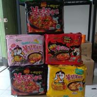 SAMYANG ramen instant noodle mie instan Korea HALAL MUI