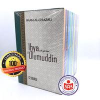 Ihya 'Ulumuddin 12 Buku - Imam Al-Ghazali