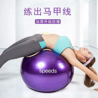 Gymball Unistar Speeds 75 cm / Bola Gym / Bola yoga Gymball-AbuLX019-3