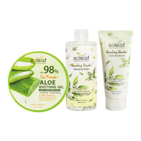 [BIG SALE 3pcs]Aloe Vera Soothing Gel+HB Cleansing Foam+Cleansing Wate