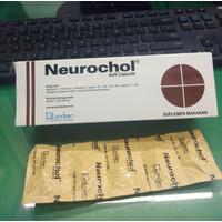 NEUROCHOL SUPLEMEN MAKANAN 1 STRIP ISI 5 SOFT CAPSULE