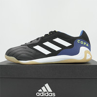 Sepatu Futsal Adidas Copa Sense 3 IN Sala FW6521 Original BNIB