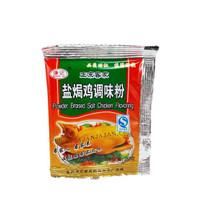 Bumbu Ayam Garam Qian Ji 1pc / Braised Salt Chicken Flavouring /