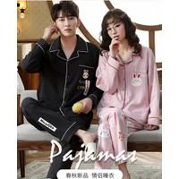 baju tidur setelan pp piyama couple fashion motif