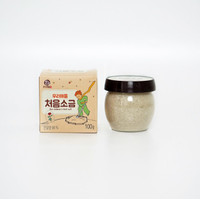Miznco Our Children's First Salt 100g