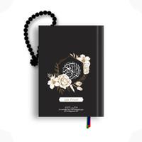 Al Quran custom