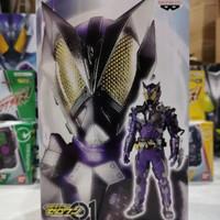 Banpresto DXF Kamen Rider Horobi Sting Scorpion Original Bandai