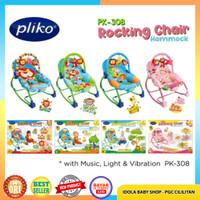 Pliko Rocking Chair Hammock PK-308 Pliko Baby bouncer Kursi bayi Pliko