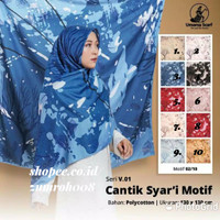 Hijab syari segi empat Faraveily jilbab syari jumbo motif damia