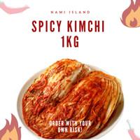 SPICY Kimchi Sawi 1kg ⚠️ Pedas ⚠️