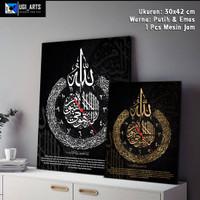 Hiasan Jam Dinding Kaligrafi Ayat Kursi Pajangan Masjid Majelis - Silver