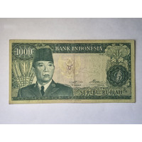 Uang Kertas Kuno Indonesia 1000 rupiah 1960 Soekarno Kondisi VF ASLI