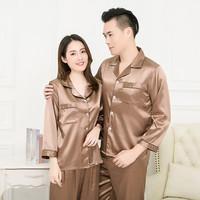 Zavyn Setelan Piyama Couple Long Sleeve Premium 5 Warna - Mocca, cewe M cowo L
