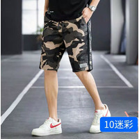 Celana Pendek Pria Army Loreng Motif Camo Hits Terbaru
