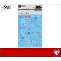 WATER DECAL RG 1/144 ASTRAY RED FRAME GUNDAM - DALIN