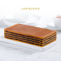 Lapis Legit Chocolate Ukuran Half (10x20cm)