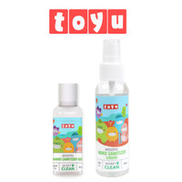 Toyu Hand Sanitizer Spray Gel