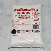 tepung beras thailand / erawan brand / rice flour 600gram murah