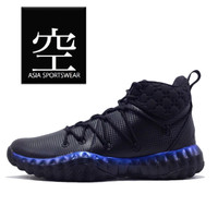 Sepatu Basket PEAK Monster Outdoor Black - 38