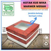 Kotak Lapis Legit / Box Serbaguna / Dus Kue Donut Bolu 25 x 25 cm