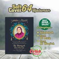 Buku Yasin dan Tahlil   64 Halaman   Khat Arab Saja