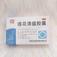 Lianhua Qingwen Capsules (flu, batuk, demam, pegal linu,sakit kepala)