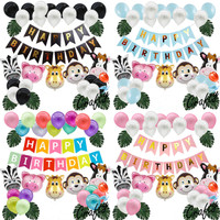 [PAKET] Kids BIRTHDAY Set SIMPLE JUNGLE BANNER Dekorasi Backdrop Ultah - Hitam