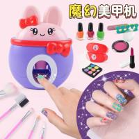 BEST SELLER! Nail art printing kit - mainan anak manicure set diy