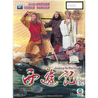DVD,USB, DVD PLAYER Koleksi Mandarin Journey to the West II 1998-42 Ep