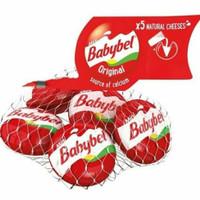 keju babybel mini, cheddar, swiss emmental 5x22g - frozen