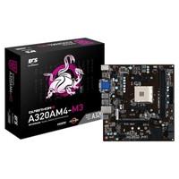ECS Motherboard AMD FOR Ryzen A320AM4 - M3 Socket AM4 - 5Thn Resmi