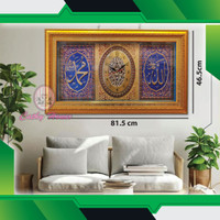 Jam Kaligrafi Allah Muhammad 46*81 / Jam Dinding / Dekorasi Dinding
