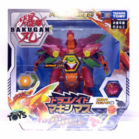 Bakugan, Dragonoid Maximus 8 Inch Transforming Figure