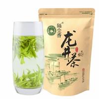 250g Longjing Tea Yu Qian Long Jing Tea Chese Cheap Green Tea