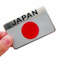 sticker motor mobil japan jepang emblem logo japan almunium flag jdm