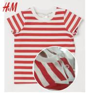 BAJU HM KAOS TSHIRT H&M RED AND WHITE STRIPE ANAK LAKI LAKI HNM