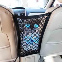 Car Seat Partition Grid Basket