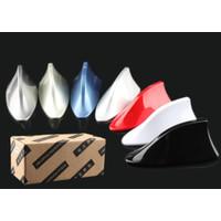 Car Shark Fin Antenna atau Dekorasi Antena Sirip Hiu Mobil Universal