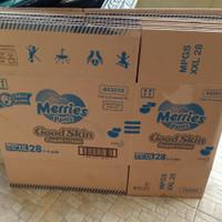 kardus bekas pampers merries / kardus packing / kardus pindahan