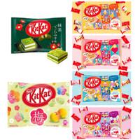 Coklat KITKAT Mini Japan Limited Edition asal Jepang -Terenak Termurah