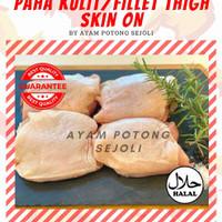 boneless paha kulit ayam (fillet paha kulit)