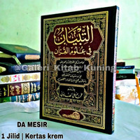 Kitab AT TIBYAN FI ULUMIL QUR'AN - Attibyan ali shobuni