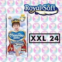 MAMYPOKO Extra Dry Royal Soft Pants Boys XXL24 / XXL 24