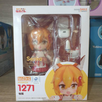nendroid anime