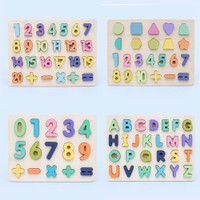 Mainan Edukasi Puzzle Jigsaw Chunky Makaron / Pastel