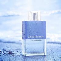 Parfum Pria ARMAND BASI L'EAU POUR HOMME Original Nobox