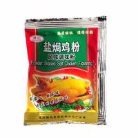 Qian Ji Bumbu Ayam Garam Sachet Yam Kut Ke Braised Salt Chicken Powder