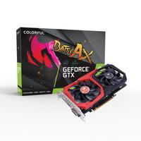 Colorful GeForce GTX 1650 SUPER NB 4G-V